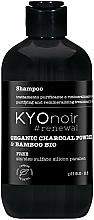 Perfumería y cosmética Champú purificante con polvo de carbón orgánico y bambú bio - Kyo Noir Organic Charcoal Shampoo