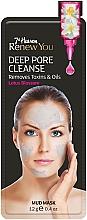 Perfumería y cosmética Mascarilla facial de barro detox enriquecida con flor de loto - 7th Heaven Renew You Deep Pore Cleanse Mud Mask