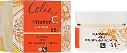 Perfumería y cosmética Crema facial con vitamina C, retinol y proteínas de sésamo - Celia Witamina C