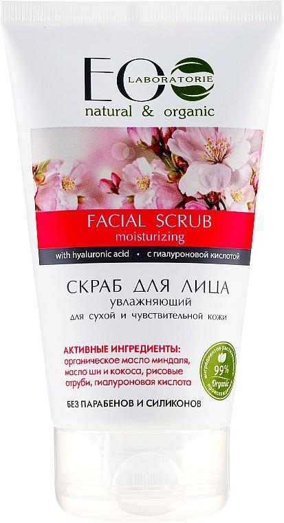 Exfoliante facial con manteca de karité y ácido hialurónico - ECO Laboratorie Facial Scrub