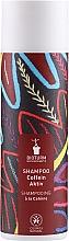 Perfumería y cosmética Champú para cabello débil con extractos de guaraná y café verde - Bioturm Shampoo Caffeine Active No. 106