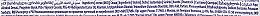 Toallitas húmedas antibacterianas, 60uds. - Cleanic Antibacterial Wipes — imagen N3