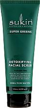 Perfumería y cosmética Exfoliante facial con extracto de jojoba y bambú - Sukin Super Greens Detoxifying Facial Scrub