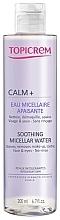 Perfumería y cosmética Agua micelar calmante para rostro y ojos con alantoína - Topicrem Calm+ Soothing Micellar Water