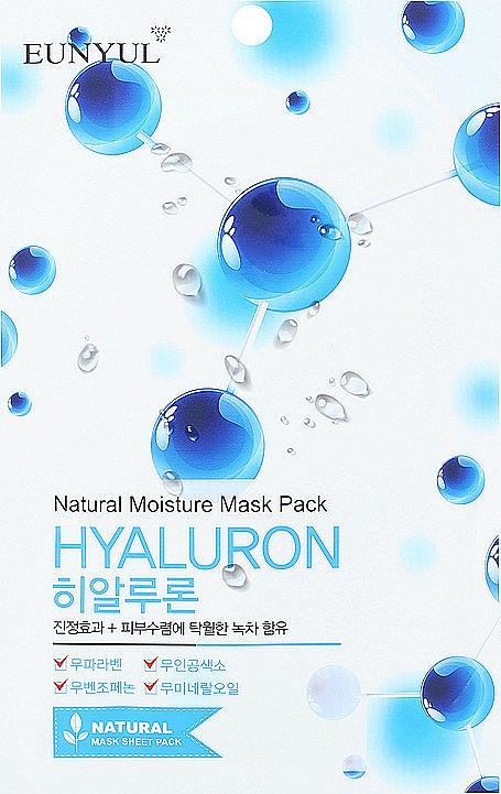 Mascarilla facial natural de tejido con ácido hialurónico - Eunyul Natural Moisture Hyaluron Mask Pack