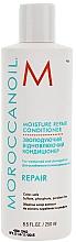 Perfumería y cosmética Acondicionador hidratante con aceite de argán y queratina - MoroccanOil Moisture Repair Conditioner