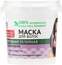 Perfumería y cosmética Mascarilla capilar nutritiva de bardana - Fito Cosmetic