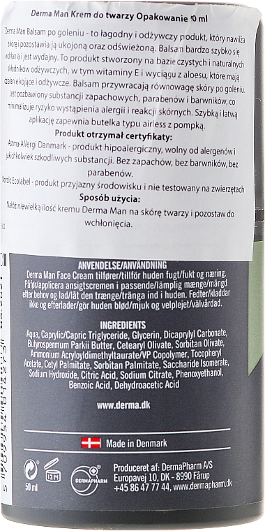 Crema facial nutritiva con aloe vera, manteca de karité y vitamina E - Derma Man Face Cream — imagen N2