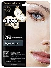Perfumería y cosmética Mascarilla facial de tejido efecto botox con extracto de caviar negro y complejo peptídico - Dizao Natural