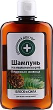 Perfumería y cosmética Champú con resina de cedro y ácido cítrico - Médico casero