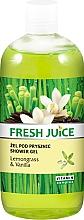 Perfumería y cosmética Gel de ducha con aceite de limoncillo y extracto de vainilla - Fresh Juice Sexy Mix Lemongrass & Vanilla