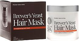Perfumería y cosmética Mascarilla capilar con levadura de cerveza - Natura Siberica Fresh Spa Russkaja Bania Detox Brewers Yeast Hair Mask