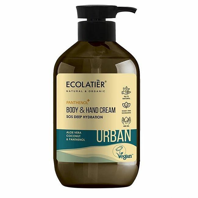 Crema natural para manos y cuerpo con aloe vera, coco y pantenol - Ecolatier Urban Moisturizing Body & Hand Cream