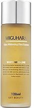 Perfumería y cosmética Esencia facial iluminadora con extracto de camomila - Miguhara Ultra Whitening First Essence