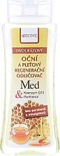 Perfumería y cosmética Desmaquillante bifásico de miel con coenzima Q10 y pantenol - Bione Cosmetics Honey + Q10