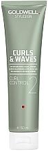 Perfumería y cosmética Crema nutritiva para el peinado del cabello - Goldwell Style Sign Curly Twist Curl Control