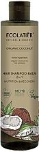 Perfumería y cosmética Champú acondicionador 2en1 vegano con aceite de coco orgánico y proteína de trigo - Ecolatier Organic Coconut Hair-Shampoo Balm