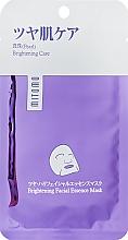 Perfumería y cosmética Mascarilla facial de tejido con extracto de lavanda y aceite de caballo - Mitomo Premium Brightening Faciel Essence Mask