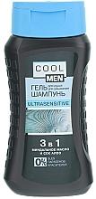 Perfumería y cosmética Gel de ducha 3en1 para rostro, cuerpo y cabello cn aceite de almandras, pieles sensibles - Cool Men Ultrasensitive