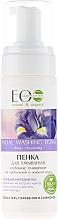 Perfumería y cosmética Espuma facial limpiadora con extracto de iris y aceites de granada y lavanda - ECO Laboratorie Facial Washing Foam