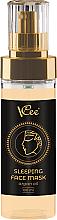 Perfumería y cosmética Mascarilla facial de noche con aceite de argán - VCee Sleeping Face Mask Argan Oil