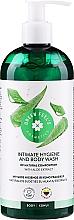 Perfumería y cosmética Gel natural de ducha e higiene íntima con extracto de aloe - Green Feel's