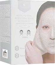 Perfumería y cosmética Mascarilla facial iluminadora con gel dorado y polvo de colágeno activo - Shangpree Silver Premium Modeling Mask