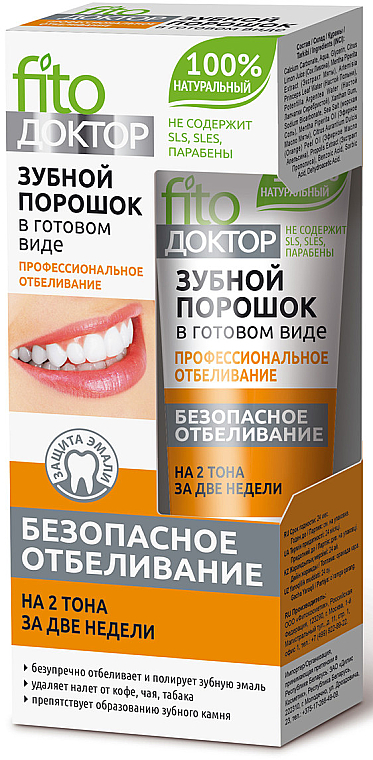 Polvo dental para blanqueamiento profesional - Fito Cosmetic