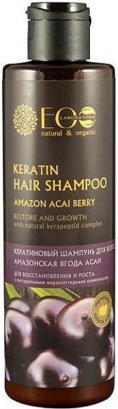 Champú restaurador que ayuda al crecimiento del cabello con queratina - ECO Laboratorie Keratin Hair Shampoo Amazon Acai Berry — imagen N1