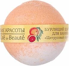 "Perfumería y cosmética Bomba de baño ""sorbete de cítricos"" - Le Cafe de Beaute Bubble Ball Bath"
