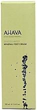 Perfumería y cosmética Crema para pies con minerales del Mar Muerto - Ahava Deadsea Water Mineral Foot Cream