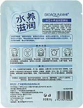 Mascarilla facial hidratante con extracto de soja - BioAqua Natural Extract Mask — imagen N2