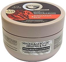 Perfumería y cosmética Mascarilla capilar de reparación intensa con aceite de argán y proteína de seda - Greenini Argania&Silk