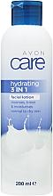 Perfumería y cosmética Loción facial hidratante con aloe vera y extracto de jengibre 3 en 1 - Avon Care Hidrating 3 in 1 Facial Lotion