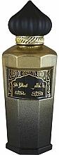 Perfumería y cosmética Nabeel Ya Ghali - Eau de parfum