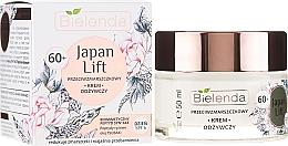 Perfumería y cosmética Crema de día antiarrugas con aceite de tsubaki y péptidos de arroz - Bielenda Japan Lift Day Cream 60+ SPF6