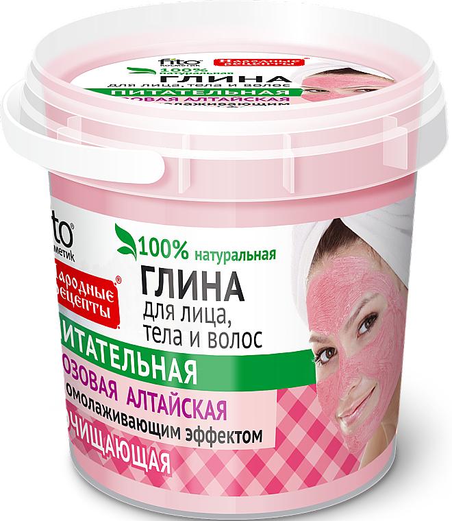 Arcilla rosa de Altái para rostro,cuerpo y cabello - Fito Cosmetic