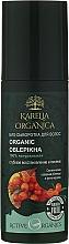 Perfumería y cosmética Bio sérum restaurador de cabello con espino amarillo del norte y fitoqueratina - Fratti HB Karelia Organica
