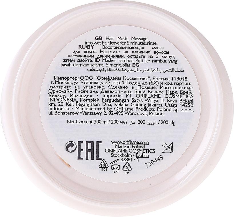 Mascarilla capilar reparadora con fito nutrientes - Oriflame HairX Ultimate Repair Nourishing Hair Mask — imagen N3