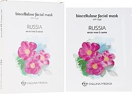 Perfumería y cosmética Mascarilla facial antiedad de biocelulosa - Calluna Medica Russia Anti-Age Biocellulose Facial Mask