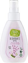 Perfumería y cosmética Desodorante spray con aceite de lavanda y geranio - Ekos Personal Care