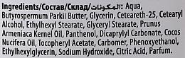 Crema corporal con aceites de coco y albaricoque para piel muy seca - Dermacol Regenerating Body Cream — imagen N4