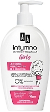 Perfumería y cosmética Emulsión de higiene íntima con D-pantenol, ácido láctico y alantoína - AA Baby Girl Emulsion
