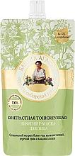 Perfumería y cosmética Mascarilla facial 100% natural con extracto orgánico de té blanco - Las recetas de la abuela Agafia