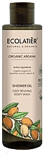 Perfumería y cosmética Aceite de ducha con argán orgánico - Ecolatier Organic Argana Shower Oil