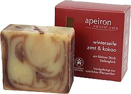 Perfumería y cosmética Jabón natural de canela y cacao - Apeiron Cinnamon & Cocoa Winter Soap