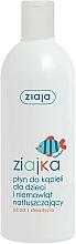 Perfumería y cosmética Gel de baño hidratante para bebés y niños - Ziaja Liquid Bath For Kids
