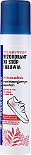 Perfumería y cosmética Desodorante para pies y zapatos - Podosanus Deodorant Foot Spray