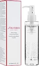 Perfumería y cosmética Agua desmaquillante refrescante - Shiseido Refreshing Cleansing Water