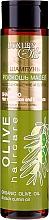Perfumería y cosmética Champú restaurador con aceites orgánicos de oliva y comino negro - Argan Haircare